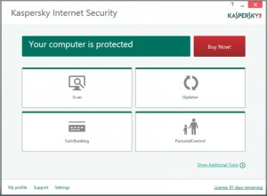 kaspersky 2016 review - main interface